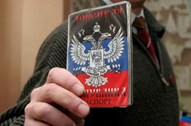 В МИД РФ заявили, что Украина должна отменить АТО на Донбассе