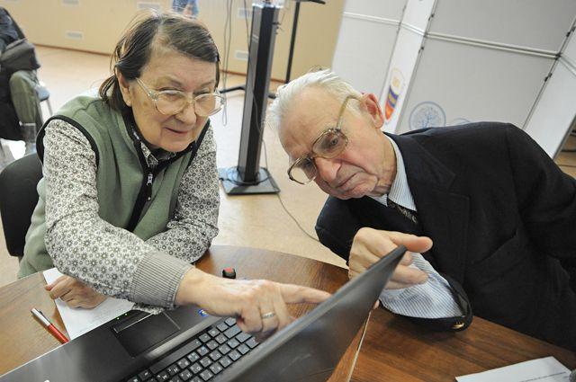 Прожиточного минимума пенсионера в московской области