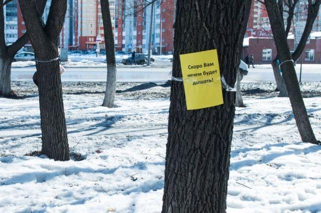 Пока идёт разбирательство, 19 марта в 12:00 жильцы намерены выйти на субботник, чтобы привести сквер в порядок.