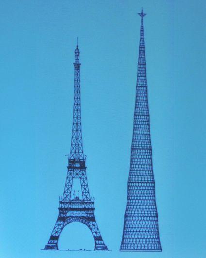 На этой фотографии хорошо видно разницу между Эйфелевой башней и изначальным проектом Шуховской башни.