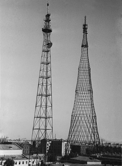 Антенные башни на территории московского телецентра на Шаболовке, 1959 год.