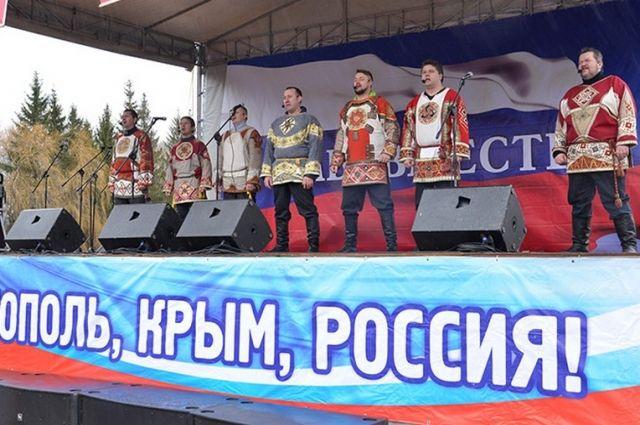 ВБрянске из-за фестиваля «Крымская весна» ограничат движение