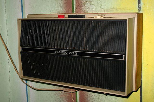 Радиоприемник Маяк-202.