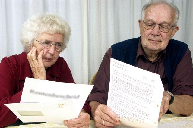 С чем встретим старость. Какие пенсионные реформы нас ждут?