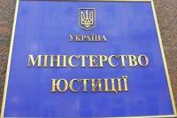 И.о. директора Департамента по вопросам люстрации назначена Анастасия Задорожная