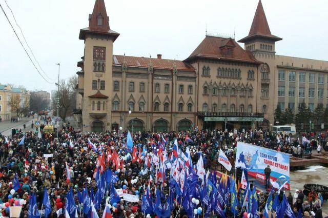 Годовщину Крымской весны вСаратове отпраздновали 5 тыс. человек