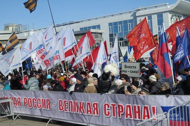 Крым наш. В Тюмени проходят гуляния, посвящённые воссоединению с Россией