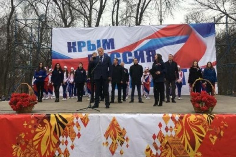 Ростовчане торжественно отметили очередную годовщину вхождения Крыма и Севастополя в состав России.