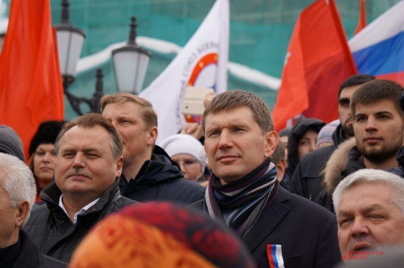 На концерт-митинг пришёл и.о. губернатора Прикамья Максим Решетников.