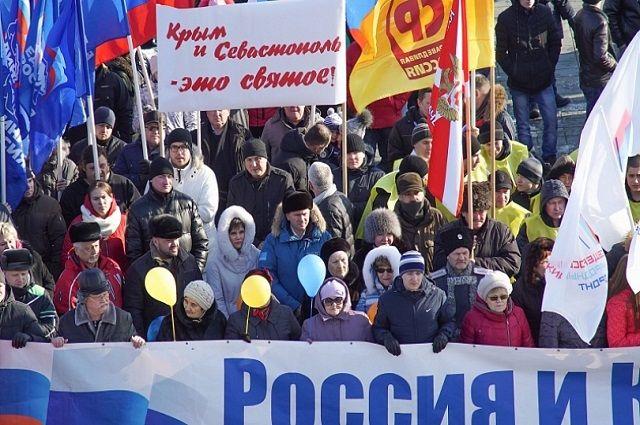Ямальцы отметили воссоединение Крыма с Россией.