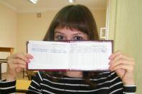 Большинство выпускников в Оренбуржье ищут работу через друзей и родных