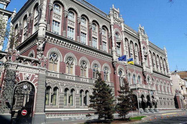 Все банки с русским  капиталом ведут переговоры опродаже— Нацбанк Украины