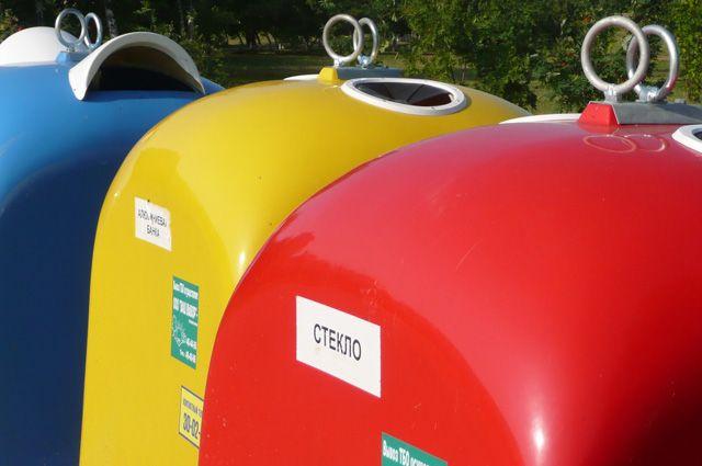 Волгоградцев научат обращаться сотходами при помощи цветных контейнеров