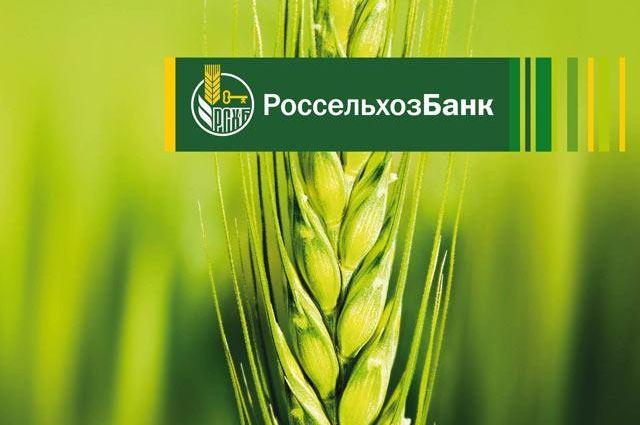 Зампредседателя Правления Россельхозбанка Оксана Лут посетила Башкирию