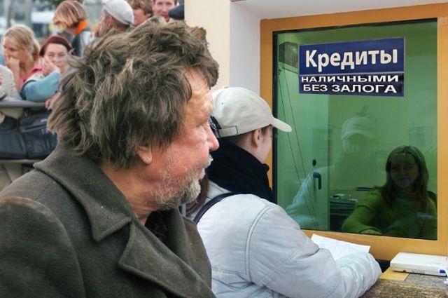 Физические лица заняли у банков 5,5 млрд рублей.