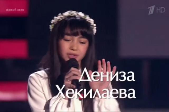 Дениза Хекилаева изНальчика покорила наставников шоу «Голос»