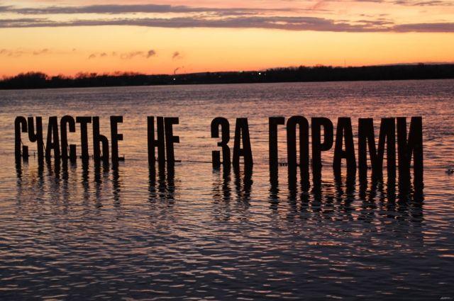 Все несчастней. Беларусь заняла 67-е место вмировом рейтинге счастья