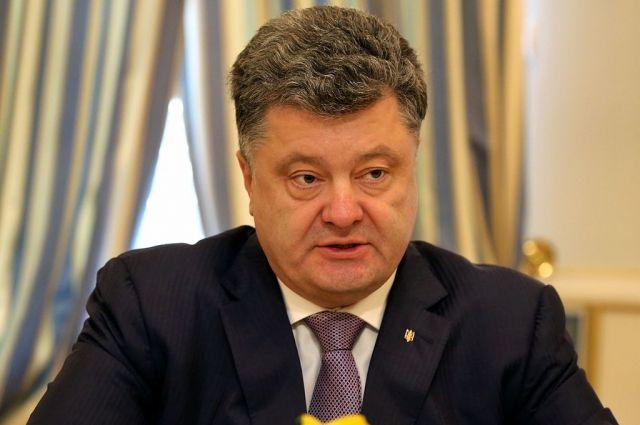 Порошенко провозгласил символ украинского сопротивления Российской Федерации