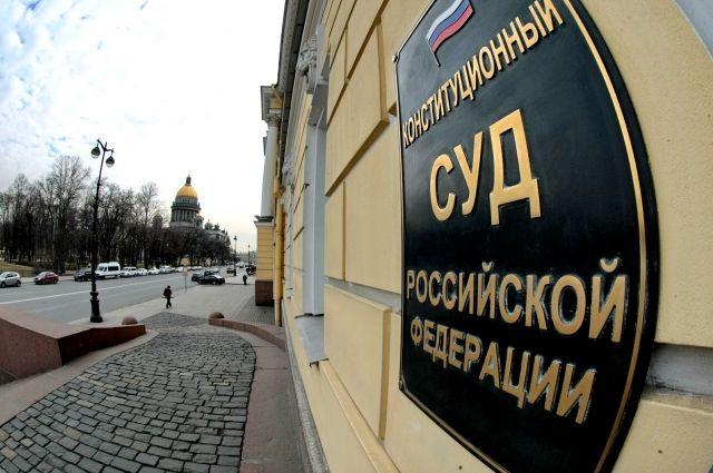 Конституционный суд Российской Федерации  позволил  суд присяжных для престарелых  мужчин