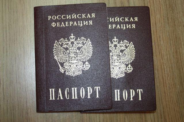 В 2016 году украинцы получили рекордное количество российских паспортов