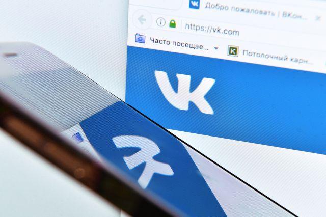 Московского школьника в «группе смерти» заставляли напасть на мать - СМИ