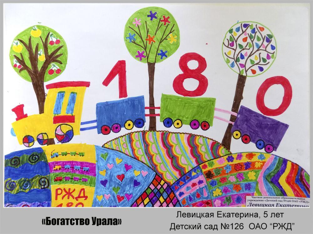 Екатерина Левицкая, 5 лет.