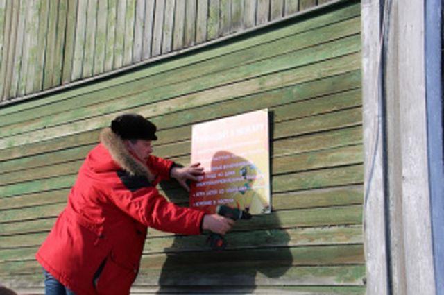 В Салехарде на домах появятся таблички с правилами пожарной безопасности.