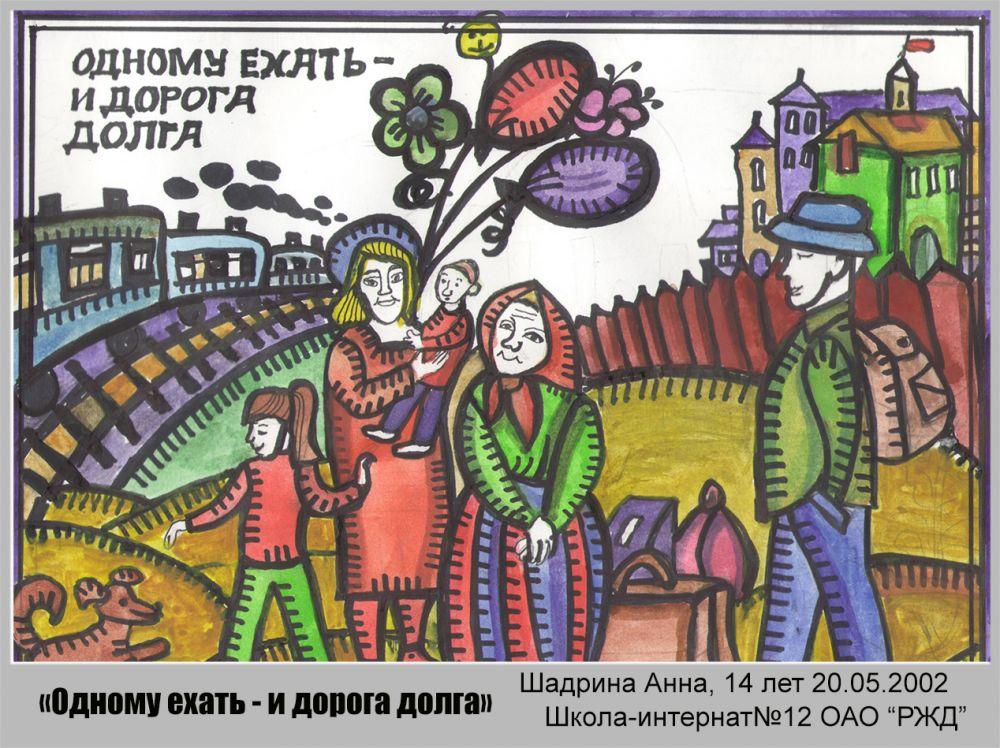 Анна Шадрина, 14 лет.