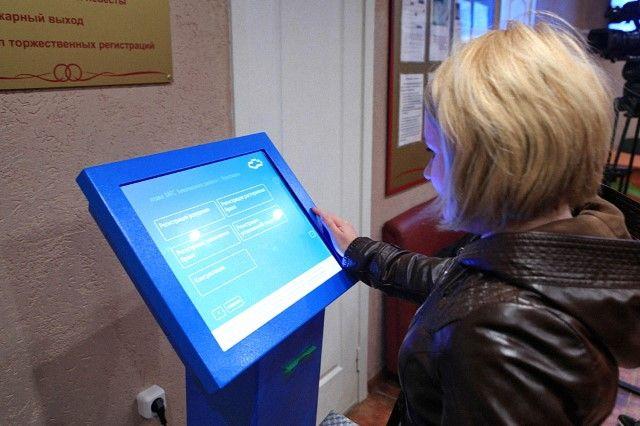 Молодоженам дадут скидку в30% при подаче заявления через портал госуслуг