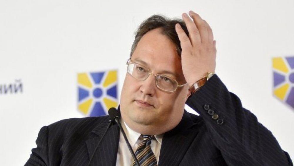 Геращенко весил около 200 килограмм