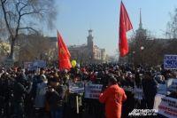 """По разным оценкам, на митинг """"За чистое небо"""" 18 марта собралось от 1 500 до 2000 человек, однако никто из представителей исполнительной власти не пришёл."""