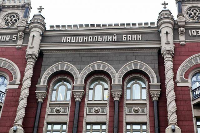 Нацбанк ухудшил прогноз роста ВВП из-за блокады Донбасса