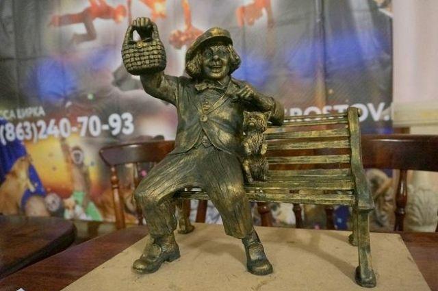 ВРостове-на-Дону утвержден эскиз монумента клоуну Олегу Попову