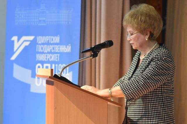 Г.В. Мерзлякова будет руководить УдГУ ближайшие пять лет.