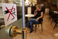 Действующее законодательство определяет перечень мест, где курение запрещено