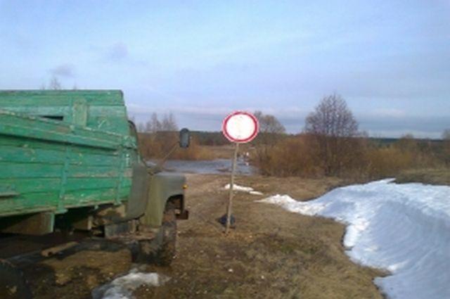 Семь мостов подтоплены вРязанской области— МЧС