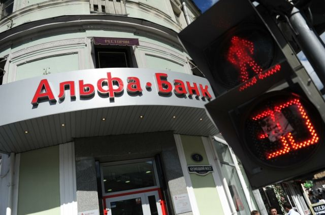 Авен опроверг уход Альфа-банка сукраинского рынка