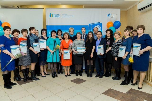 В Оренбурге наградили победителей конкурса программы «Родные города»