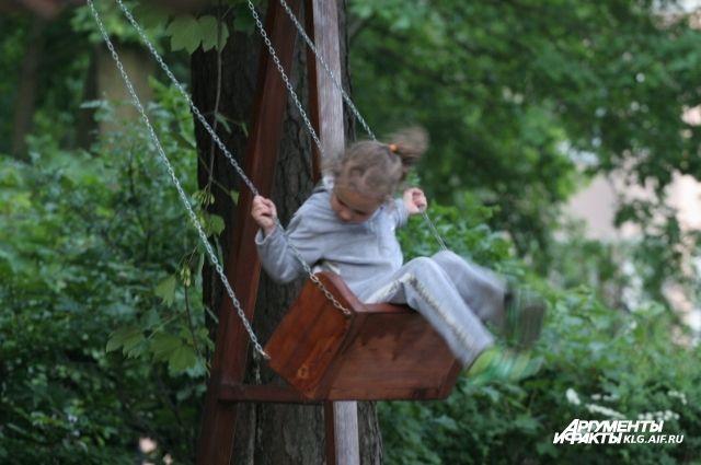Мэрия Калининграда озвучила дату начала продажи путевок в детские лагеря.