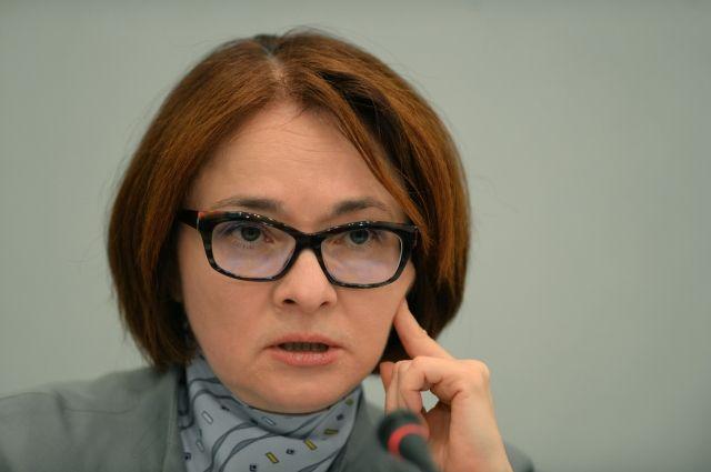 Путин предложил вновь назначить Эльвиру Набиуллину главой Центробанка