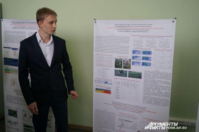 Молодые учёные представили идеи и разработки по улучшению городской среды.