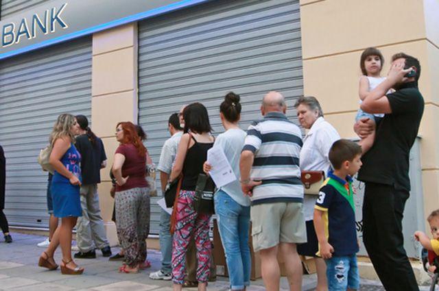 Банки, которых вследующем году лишили лицензий, скрыли неменее 57 млрд руб.