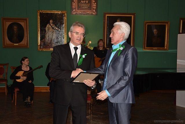 Коллектив и сотрудники Пензенской картинной галереи удостоены Благодарностей и Почетных грамот губернатора.