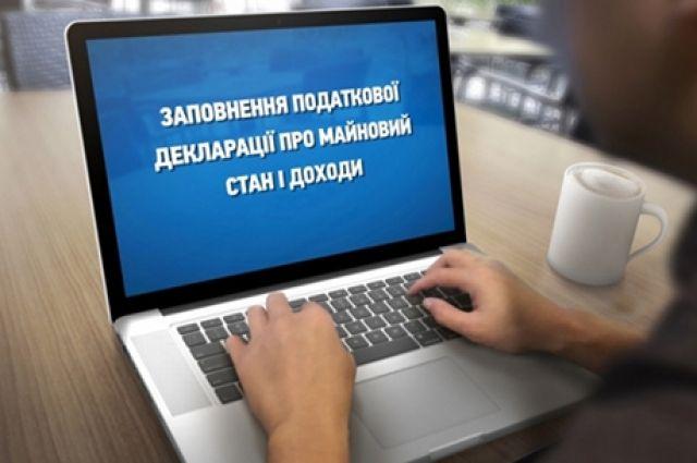 НАПК начало полную проверку деклараций 7 нардепов Украины