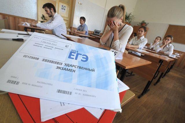 ВАлтайском крае стартует досрочный этап ЕГЭ