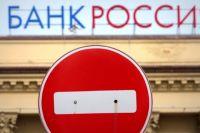с 23 марта НБУ вводит санкции в отношении «дочек» российских государственных банков