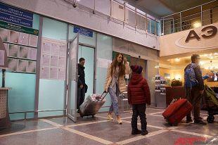 Минимальная стоимость билетов составит 5,5 тысяч рублей.