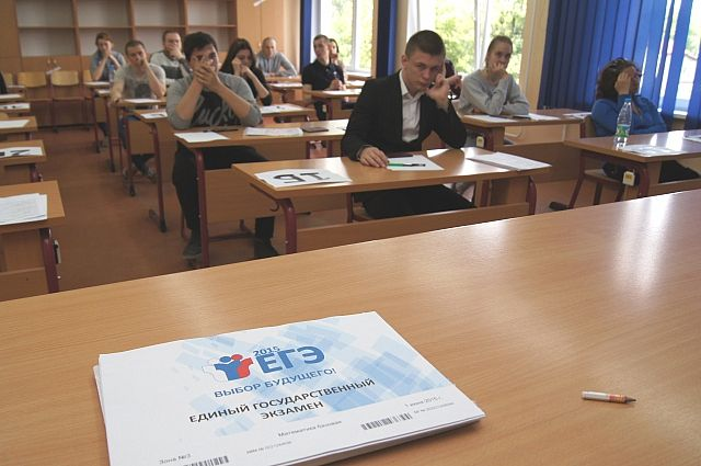 В Калининградской области стартовала досрочная сдача ЕГЭ.