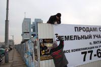 Алиханов потребовал положить конец беспределу с наружной рекламой в городе.