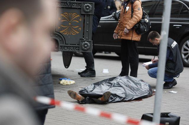 Как украинские и российские власти отреагировали на убийство Вороненкова?